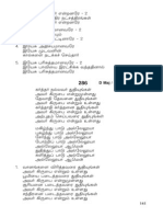 Tamil Christian Songs 286-287