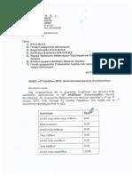 Προκήρυξη Αγώνων ΄Β Αλεξίδεια.pdf