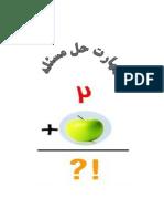 Persian Problem Solving