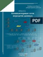 kspd_cns.pdf