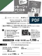 BFP book (2)