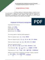 Стандардни машински делови - Пужни пар