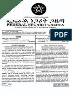Addis Ababa City Admin