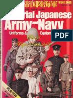 japanese2_0000
