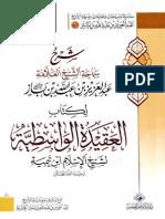 ybgk4.pdf