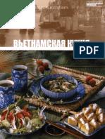 24. Вьетнамская кухня