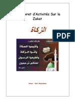zakat par oum abderahman.pdf