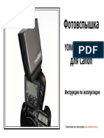 Yongnuo Yn 568ex for Canon User Manual Rus
