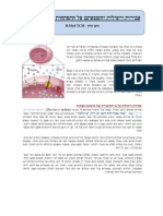 עכירות ורעילות והשפעתם על התפתחות מחלת הסוכרת