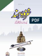 Ghazwa e Hind (Urdu)