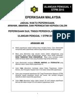 JADUAL PEPERIKSAAN ULANGAN PENGGAL 1 STPM 2015.pdf