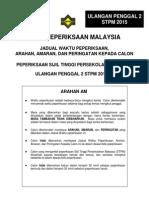 JADUAL PEPERIKSAAN ULANGAN PENGGAL 2 STPM 2015.pdf