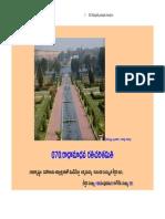 070. radhamadhava