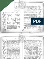 m002587.pdf