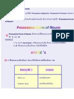 Possessive Form