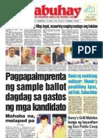 Mabuhay Issue No. 1006