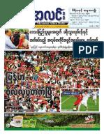 mal 14.6.15.pdf