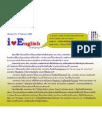 iLoveEnglish 18 (17Feb09)