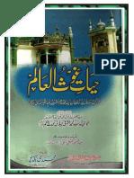 Hayat e Gousul Aalam Syed Makhdoom Ashraf.pdf