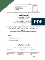 Cover Pendidikan Islam