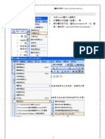 Word 轉成powerpoint 2003 Word2ppt