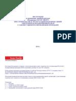 HUBIX_insrukcia_SIP.pdf