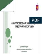 art33.pdf