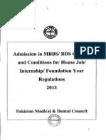 admission housejob regulations.pdf