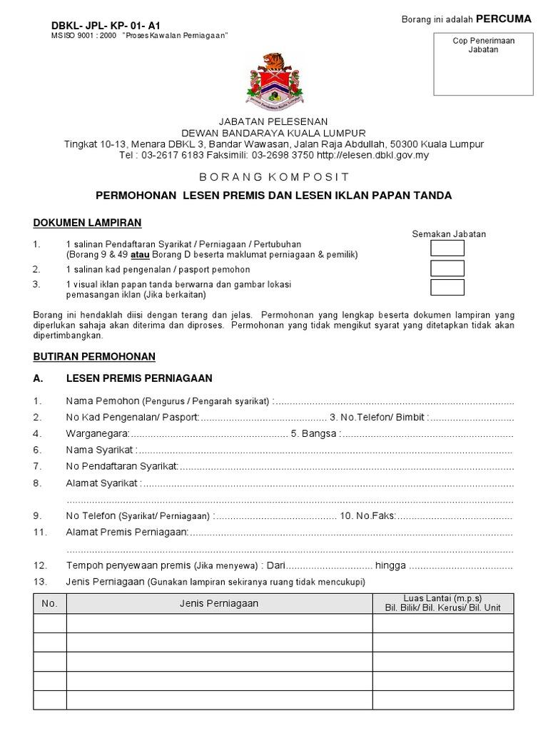 Borang Komposit Bagi Permohonan Lesen Premis Lesen Hiburan Dan