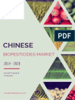 Chinese Biopesticides Market