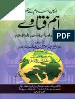 Fatawa Bin Baz.pdf