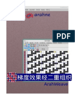 ArahWeave梯度效果经二重组织/ArahWeave Gradient Effect Double Weave_CN