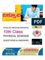 10th Physical Science Bit Bank
