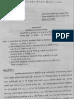 Majoor Sanstha Limit