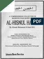 Al HisnulHasin MuhammadAlJazriRA Page1to150