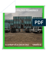 PPP 2014