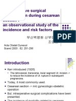 Intraoperative Surgical Complication During Cesarean Section :