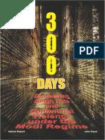 Modi 300 Days Use for Printing 1 1