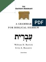 Hebrew Grammar (2012 Revised Edition)