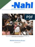 Al-Nahl-2013-v024-No_01