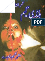 bloody-game ==-== mazhar kaleem -- imran series ==-==
