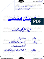 capital-agency  ==-== mazhar kaleem -- imran series ==-==