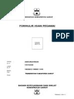 Abdu Rahman