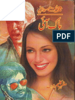 hawk-eye-part-ii- ==-== mazhar kaleem -- imran series ==-==
