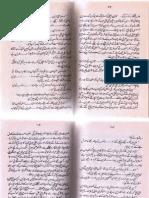 lancer-5-part-02  ==-== mazhar kaleem -- imran series ==-==