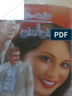 one-to-one ==-== mazhar kaleem -- imran series ==-==