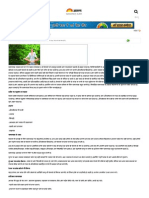 Strengthen Your Lungs the Yoga Way.pdf
