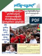 Union Daily_18-6-2015.pdf