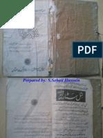 shogi-pama ==-== mazhar kaleem -- imran series ==-==