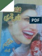 -s-three  ==-== mazhar kaleem -- imran series ==-==